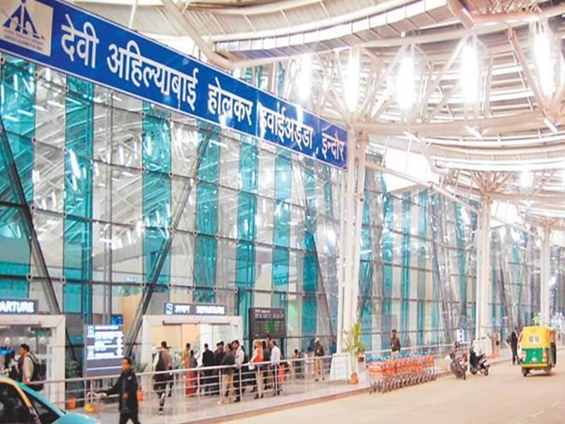 Indore Airport : इंटरनेशनल फ्लाइट की संभावना बढ़ी, एयर इंडिया पर सबकी निगाहें