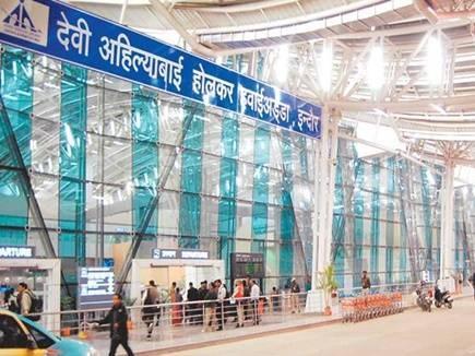 Indore Airport : बदलेगी एयरपोर्ट की सूरत, जल्द बनेगा नया टर्मिनल