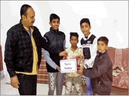 दोस्ती की मिसाल: 'सेव सोनू' के नाम से छेड़ी बच्चों ने मुहिम, ऐसे इकठ्ठा कर रहे चंदा