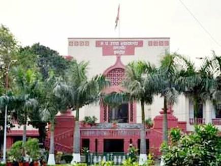 HC ने इंदौर कलेक्टर पर 50 हजार का हर्जाना लगाया, नहीं किया था आदेश का पालन