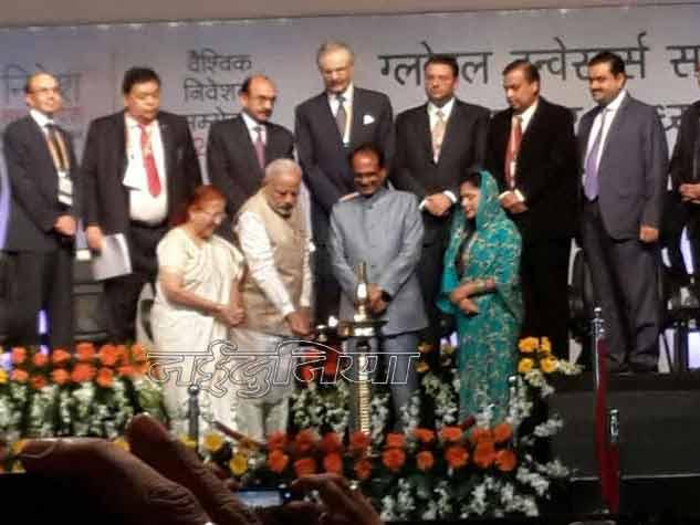 इन्वेस्टर्स समिट: प्रधानमंत्री ने की मध्यप्रदेश के विकास की सराहना
