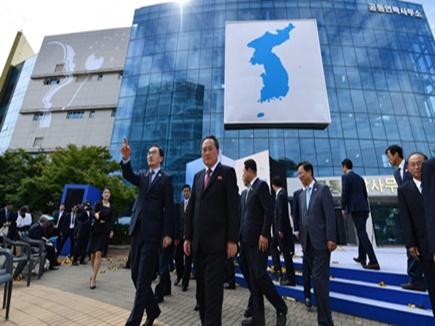 उत्तर और द.कोरिया ने यहां खोला संयुक्त दफ्तर, ये होगी खासियत