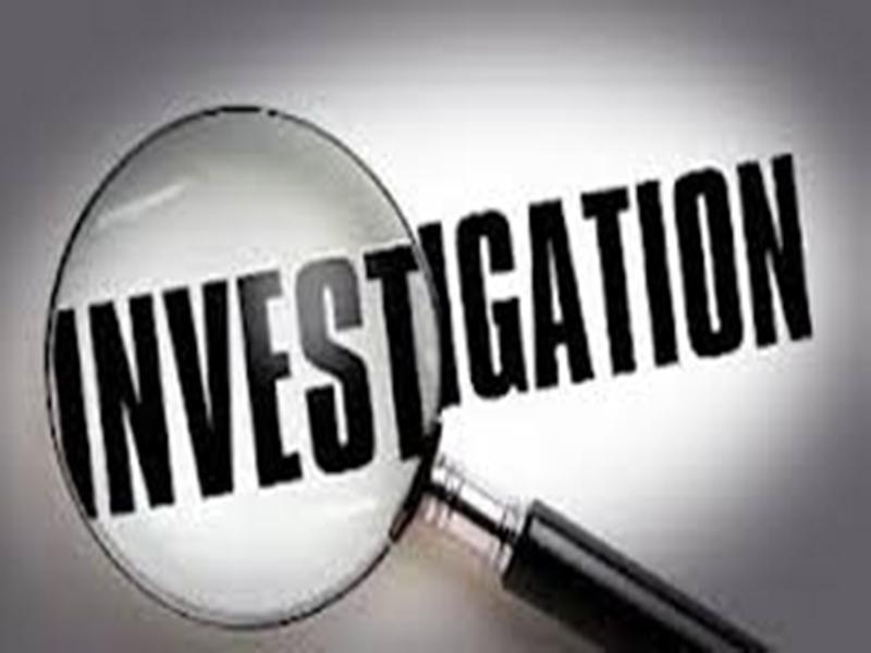 भीमा मंडावी की हत्या नक्सली घटना, साजिश या चूक की बात नहीं आई सामने: जस्टिस अग्निहोत्री
