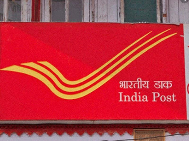 Bihar Postal Circle Recruitment 2019: 10वीं पास के लिए डाक विभाग में नौकरी, जल्द करें अप्लाई, दो दिन शेष