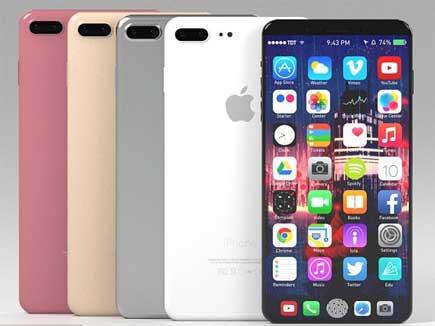 नए ऐपल आइफोन की कीमत कम रखे जाने की संभावना