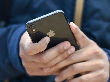 iPhone यूजर्स डाउनलोड कर सकेंगे DND ऐप, जानें कैसे करेगा काम