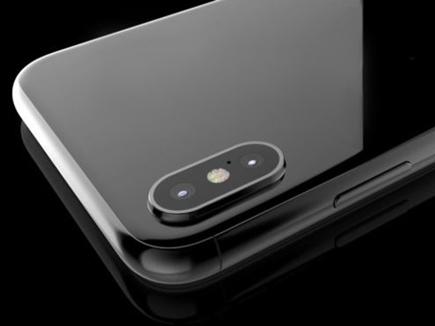 इसी महीने लॉन्च होगा iPhone 8, हो सकता है इस नाम से पेश