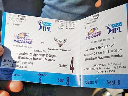 Sting Operation : वानखेड़े स्टेडियम के बाहर IPL टिकटों की कालाबाजारी