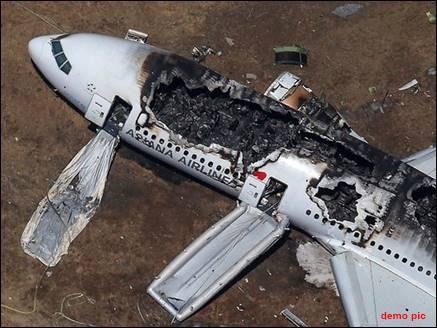 ईरान में  यात्री विमान दुर्घटनाग्रस्त , सवार थे 66 मुसाफिर