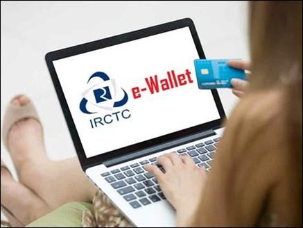 IRCTC पर डेबिट कार्ड से टिकट बुक कराने पर होगा यह फायदा, जानें खास बातें