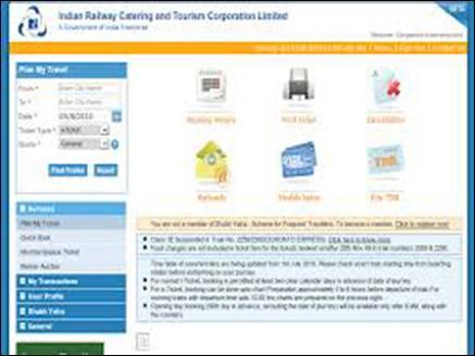कमाई के मामले में IRCTC की वेबसाइट ने flipkart को पछाड़ा