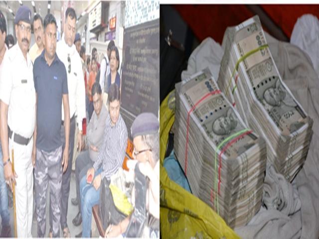 Jabalpur Station पर एक शख्स से मिले पांच लाख, पुलिस ने पूछा तो बोला कि भैंस बेचकर लाया