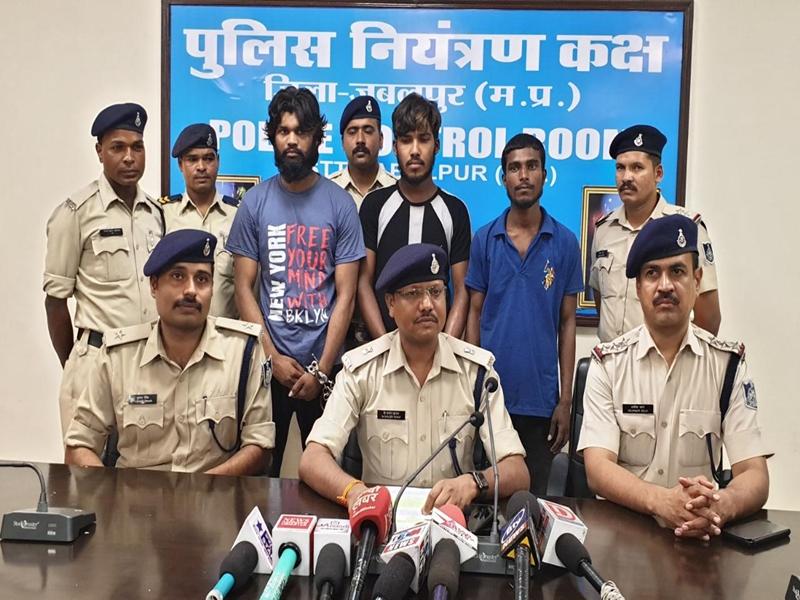 जबलपुर में तीन तस्कर गिरफ्तार, डेढ़ लाख कीमत का गांजा जब्त ! Jabalpur News