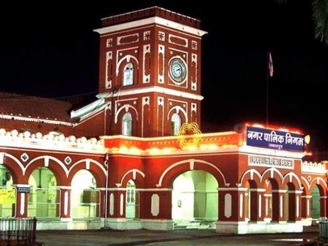 Jabalpur News : सब इंजीनियर संभाल रहे स्वास्थ्य विभाग, डॉक्टर को बना दिया Smart City में बाबू