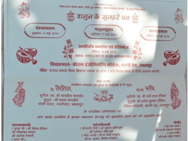 Jabalpur Suicide VIDEO : शादी से एक दिन पहले इंजीनियर ने लगाई फांसी, नहीं मिला सुसाइड नोट