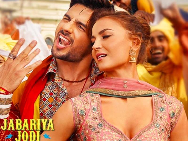 Jabariya Jodi Box Office : सोमवार को ठीक-ठाक कमाई लेकिन लागत वसूली की कोई उम्मीद नहीं