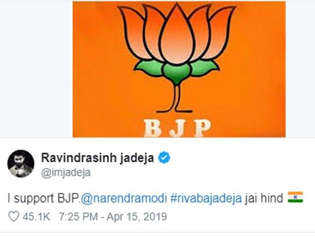 पत्नी की राह पर रवींद्र जडेजा, पिता और बहन के कांग्रेस में जाने के बाद BJP को दिया समर्थन
