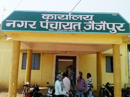 विस जैजैपुर - पेयजल समस्या और पलायन की पीड़ा से कराह रहा इलाका