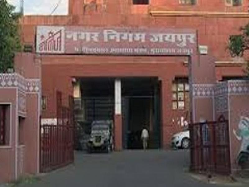 Rajasthan Government : राजस्थान सरकार का अहम फैसला, जयपुर, जोधपुर और कोटा में दो-दो नगर निगम होंगे
