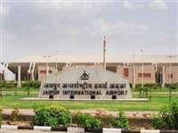जयपुर एयरपोर्ट पर 200 किलो सोना व 3500 किलो चांदी पकड़ी