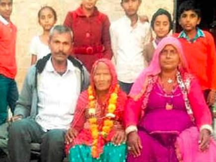 12 साल के इंतजार के बाद, 101 साल की पाकिस्तानी महिला को मिली भारतीय नागरिकता