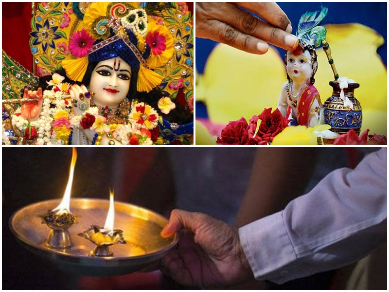 Shri krishna Janmashtami 2019 : जन्माष्टमी पर ऐसे करें उपवास, मिलेगा मनचाहा फल