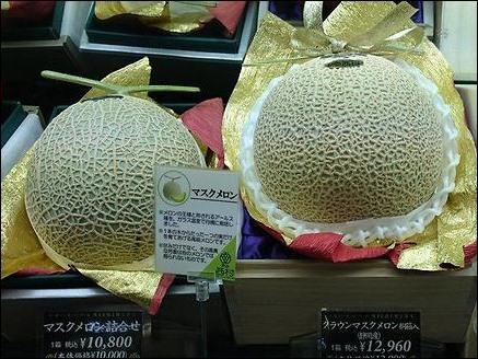 जापान में दो खरबूजे की कीमत 19.84 लाख रुपए, नीलामी में लगी बोली