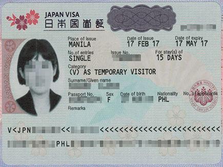 japan visa news 14 11 2017