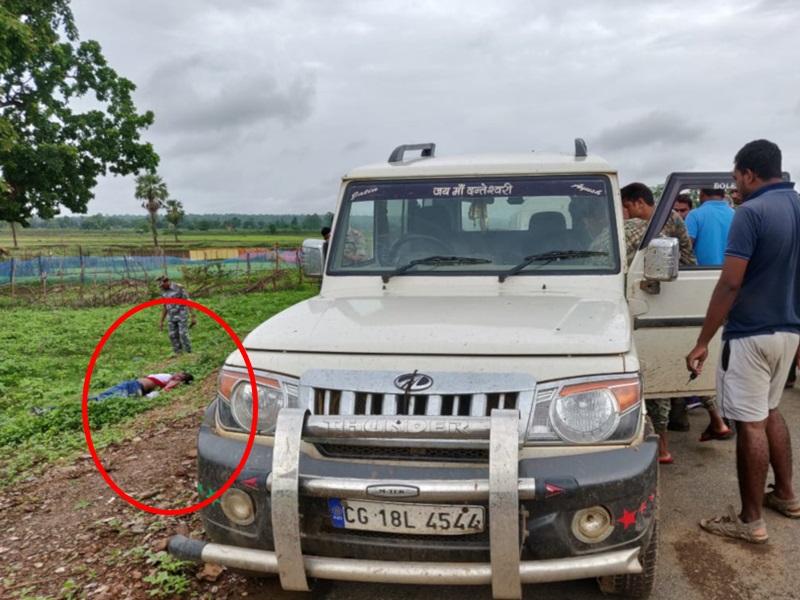 Sukma Jawan Murder : आरक्षक की गला रेतकर हत्या, सड़क पर फेंकी लाश