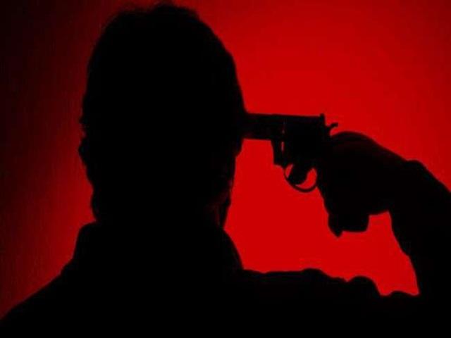 जगदलपुर : आरक्षक ने गोली मारकर की आत्महत्या