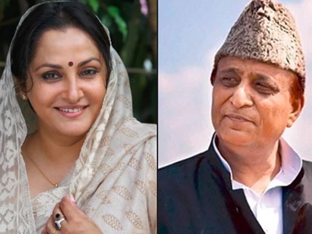 Rampur Lok Sabha Election 2019: जगजाहिर है आजम-जया की दुश्मनी, पढ़िए किस्से