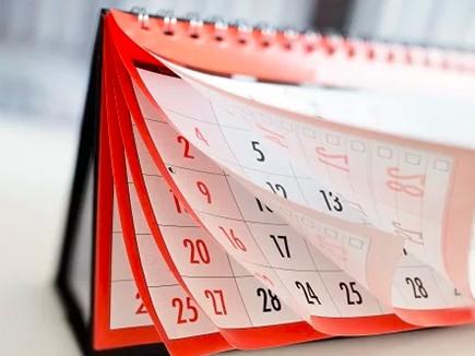 JEE Main II 2019: अप्रैल में होने वाले एग्जाम के लिए 8 फरवरी से आवेदन शुरू, ऐसे करें अप्लाई