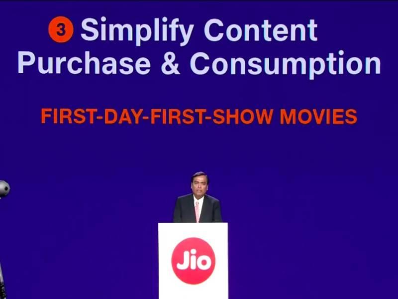 Reliance AGM 2019: जियो ने की First Day First Show की घोषणा, घर बैठे देख सकेंगे पहला शो