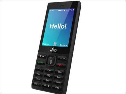 jio phone delivery new 2018213 19222 13 02 2018