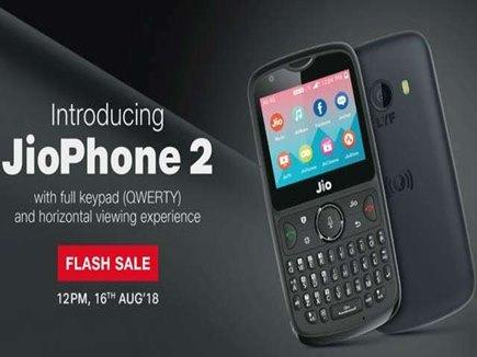 जियो फोन 2 के लिए शुरू हुई फ्लैश सेल, आज चूके तो अब इस दिन मिलेगा मौका