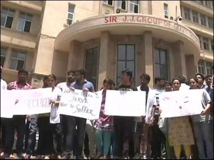 मुंबईः मरीज की मौत से गुस्साए परिजनों ने की मारपीट, हड़ताल पर गए डॉक्टर्स