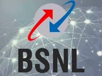 BSNL में 300 पदों पर भर्तियां , मिल सकती है 50 हजार सैलरी