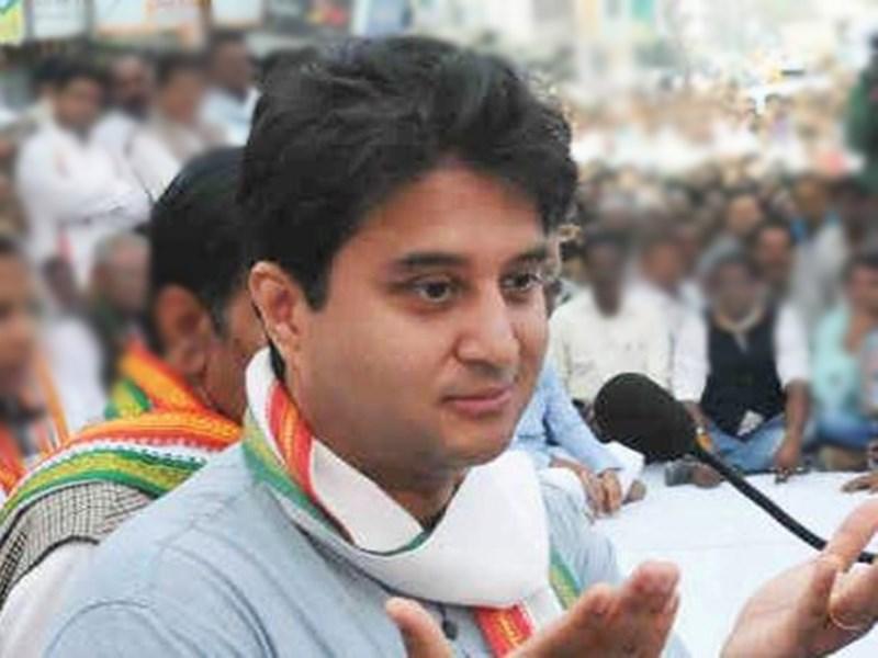 ज्योतिरादित्य सिंधिया को दूसरे प्रदेश की जिम्मेदारी देने से समर्थक नाराज