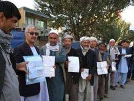 काबुल के संसदीय चुनाव को शिकायत आयोग ने ठहराया अमान्य