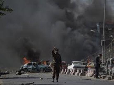 काबुलः बम धमाके में 95 की मौत, 150 से ज्यादा घायल