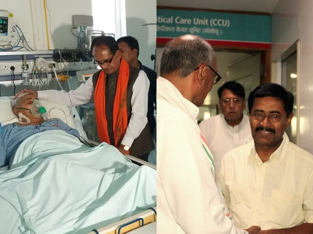 पूर्व सीएम कैलाश जोशी की सेहत जानने अस्पताल पहुंचे शिवराज