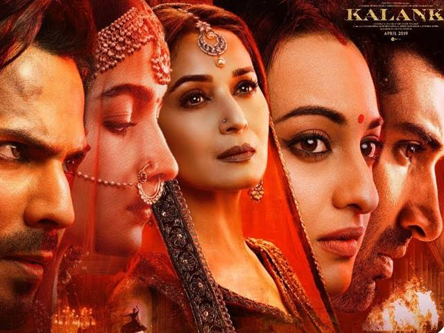 Kalank Box Office Prediction : पहले दिन इतनी कमाई कर सकती है करण जौहर की भव्य फिल्म
