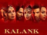 Kalank Box Office : पहले ही दिन उम्मीद से ज्यादा कमाई, 2019 की सबसे बड़ी ओपनिंग मिली