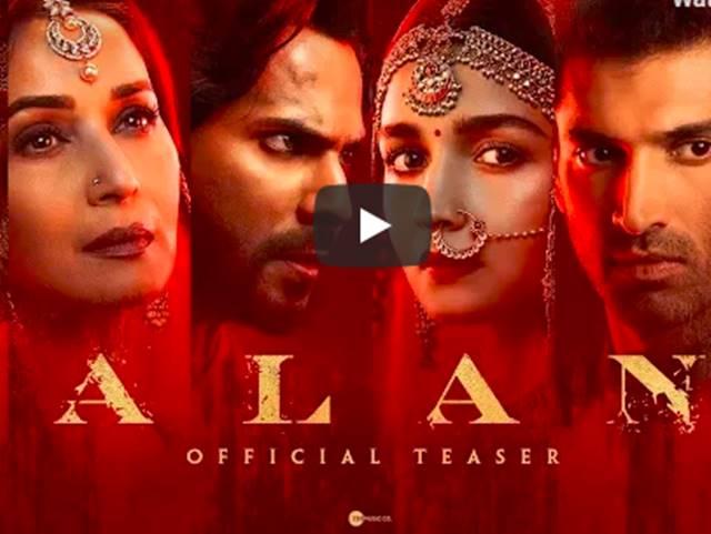 Kalank Movie Trailer: जारी हुआ मल्टीस्टारर फिल्म 'कलंक' का ट्रेलर