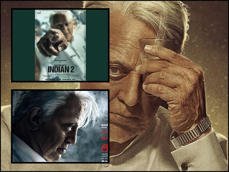 Indian 2:  'इंडियन 2' के शूट के लिए भोपाल में 40 करोड़ खर्च कर देंगे कमल हासन