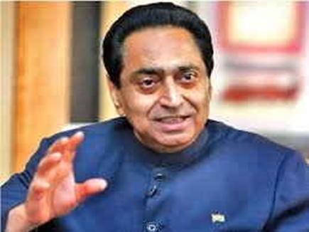 Kamal nath Cabinet का फैसला : मध्यप्रदेश में राजनीतिक केस वापस लिए जाएंगे