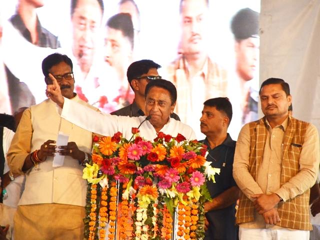 Madhya Pradesh में पिछड़ा वर्ग को 27, सामान्य को 10 प्रतिशत आरक्षण मिलेगा : कमलनाथ