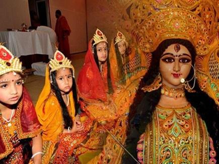 कन्या को देवी के नौ रूपों में मानकर नवरात्र में की जाती है पूजा