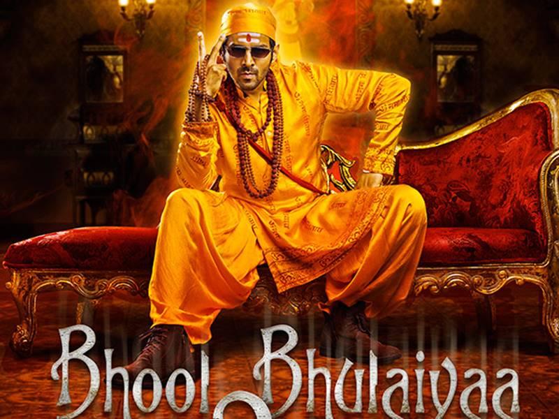 Bhool Bhulaiyaa 2 रिलीज होगी अगले साल, Kartik aaryan के First look Poster हुए जारी