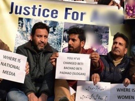 Image result for कठुआ सामूहिक बलात्कार मामले में आज से सुनवाई